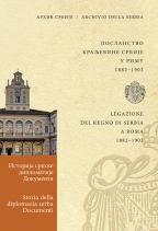 Poslanstvo Kraljevine Srbije u Rimu