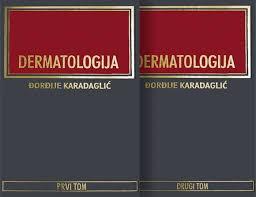 Dermatologija u 2 toma