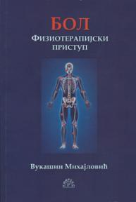 Bol - fizioterapijski pristup