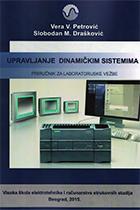 Upravljanje dinamičkim sistemima - priručnik
