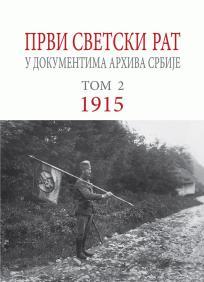 Prvi svetski rat. U dokumentima Arhiva Srbije. Tom 2 1915.