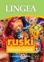 Ruski džepni rečnik