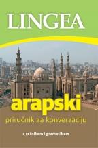 Arapski priručnik za konverzaciju