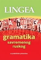 Gramatika savremenog ruskog