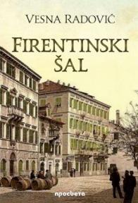 Firentinski šal