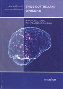 Neuropsihologija i neurologija ponašanja