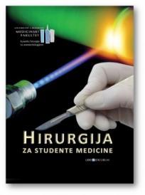 Hirurgija za studente medicine