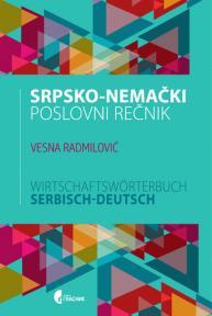 Srpsko-nemački poslovni rečnik
