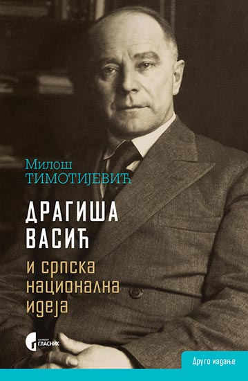 Dragiša Vasić (1885-1945) i srpska nacionalna ideja