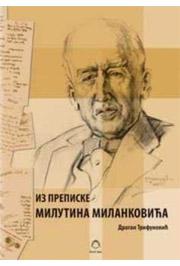 Iz perspektive Milutina Milankovića