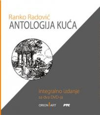 Antologija kuća + 2 DVD-a