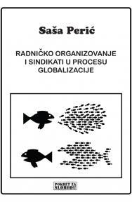 Radničko organizovanje i sindikati u procesu globalizacije