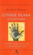 Čitanje dlana - za početnike