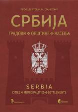 Srbija - gradovi, opštine, naselja