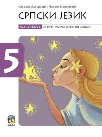Srpski jezik 5, radna sveska