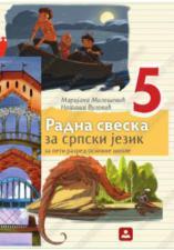 Radna sveska za srpski jezik - za peti razred osnovne škole