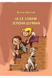 Ja se zovem Jelena Šuman