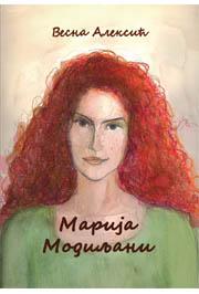 Marija Modiljani