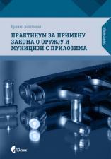 Praktikum za zakon o oružju i municiji s prilozima