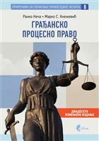 Građansko procesno pravo - knjiga 8