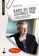 Kako su Srbi izgubili vek