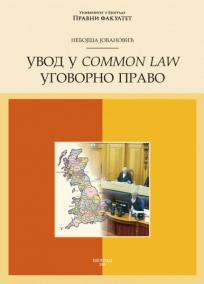 Uvod u common law ugovorno pravo