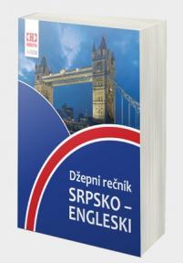Srpsko-engleski džepni rečnik
