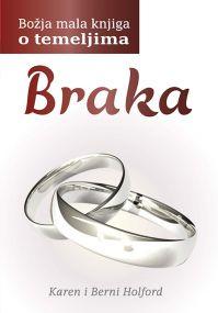 Mala knjiga o temeljima braka
