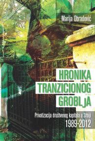 Hronika tranzicionog groblja