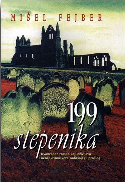 199 stepenika