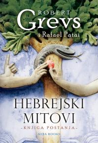 Hebrejski mitovi