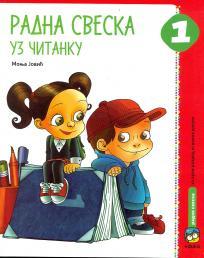 Radna sveska uz čitanku za prvi razred osnovne škole