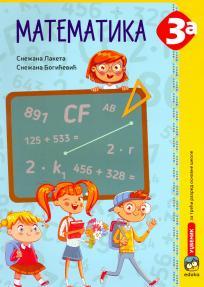 Matematika 3a - radna sveska
