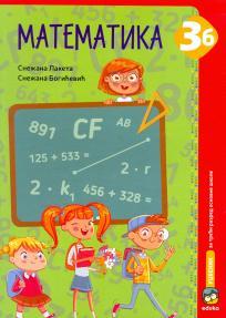 Matematika 3b - radna sveska