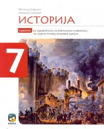 Istorija 7 - udžbenik