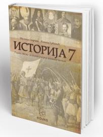 Radna sveska iz istorije 7