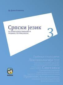 Srpski jezik za treći razred gimnazija i srednjih stručnih škola