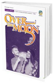 """Over the moon"" - engleski jezik za peti razred radna sveska"