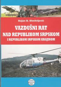 Vazdušni rat nad Republikom Srpskom i Republikom Srpskom Krajinom