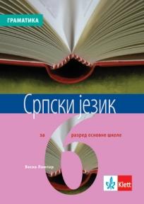 Srpski jezik 6, gramatika