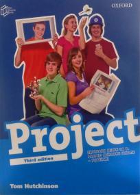 Project 5 (treće izdanje), udžbenik