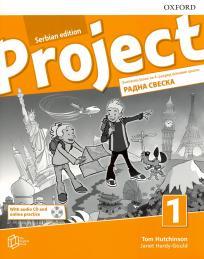Project 1 (četvrto izdanje) radna sveska iz engleskog jezika za četvrti razred