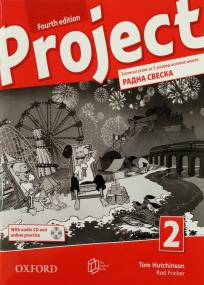 Project 2 (četvrto izdanje) radna sveska iz engleskog jezika za peti razred osnovne škol