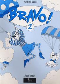 Bravo! 2 - radna sveska iz engleskog jezika za drugi razred osnovne škole ENGLISH BOOK