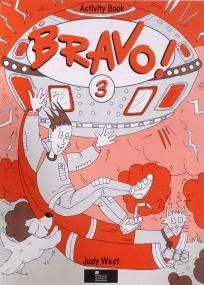 Bravo! 3 - radna sveska iz engleskog jezika za treći razred osnovne škole ENGLISH BOOK