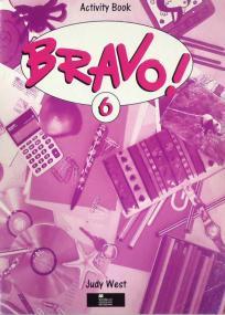 Bravo! 6 - radna sveska iz engleskog jezika za šesti razred osnovne škole ENGLISH BOOK