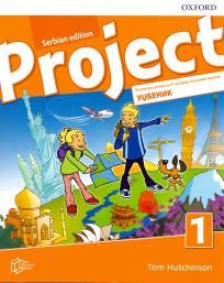 Project 1 (četvrto izdanje) udžbenik iz engleskog jezika za četvrti razred osnovne ško