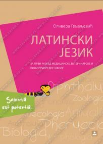 LATINSKI JEZIK za 1. razred medicinske,veterinarske i poljoprivredne škole