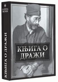 Knjiga o Draži