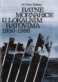 Ratne mornarice u lokalnim ratovima 1950-1986